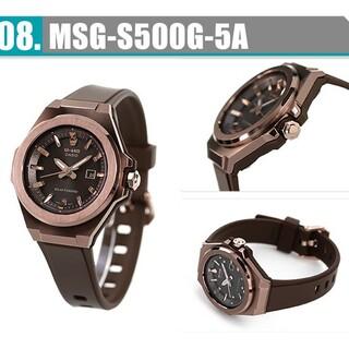 ベビージー(Baby-G)のBaby-G レディース 腕時計 ソーラー アナログ MSG-S500 カシオ (腕時計)