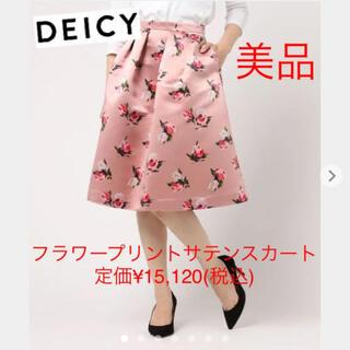 デイシー(deicy)のDEICY デイシー フラワープリントサテンスカート 美品(ひざ丈スカート)