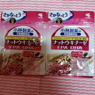 コバヤシセイヤク(小林製薬)の[訳あり]ナットウキナーゼ EPA DHA 30日分 2袋‼️最終値下げ💴⤵️(ダイエット食品)