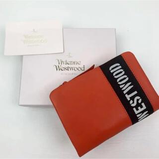 Vivienne Westwood - 【新品】ヴィヴィアンウエストウッド 二つ折りジップウォレットオレンジ