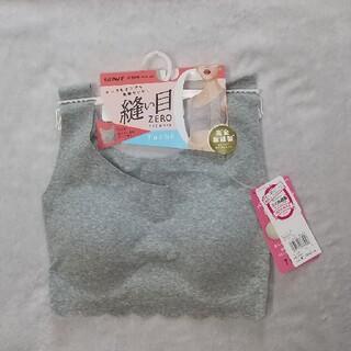 グンゼ(GUNZE)の新品  グンゼ  Tuche'ハーフトップ縫い目ZERO M(ブラ)