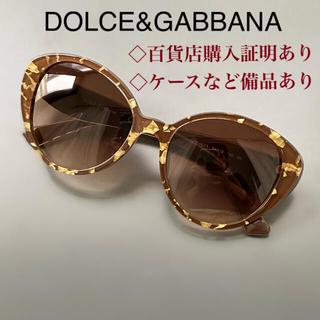 ドルチェアンドガッバーナ(DOLCE&GABBANA)のDOLCE&GABBANA★ゴールドフレーク×ブラウンサングラス(サングラス/メガネ)