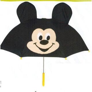 値下げ中●子供用耳付き傘・ミッキーマウス・雨の日が楽しい・新品●(傘)