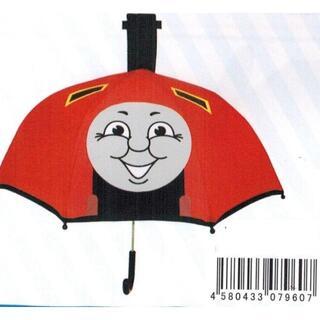 値下げ中●子供用耳付き傘・きかんしゃトーマス(ジェームス)新品(傘)