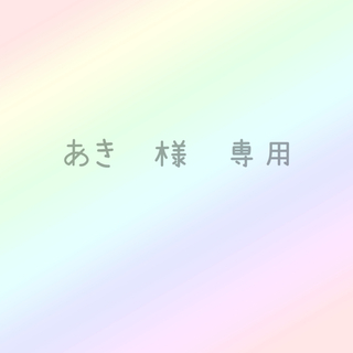 Michael Kors - 未使用★MICHAEL KORSマイケルコース カードケース コイン パス