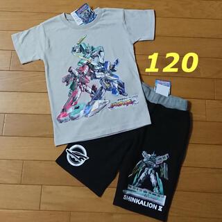 新品☆120cm シンカリオンz 新幹線 シャツ トップス 半袖 パンツ ズボン(その他)