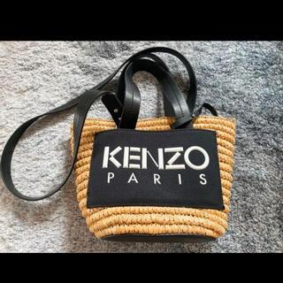 KENZO - KENZO かごバッグ
