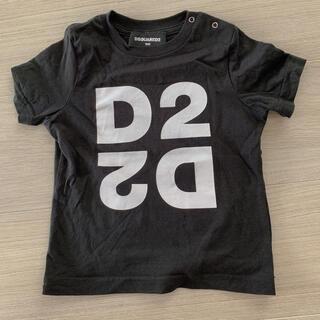 ディースクエアード(DSQUARED2)のディースクエアード★キッズ(Tシャツ/カットソー)