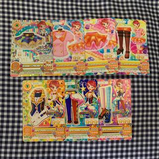 アイカツ(アイカツ!)のアイカツ カード 一ノ瀬かえで ピエロカーニバル オレンジステージ(シングルカード)