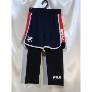 フィラ(FILA)の<№0961>(140cm)☆FILA(フィラ)☆速乾スポーツショートパンツ♪(パンツ/スパッツ)