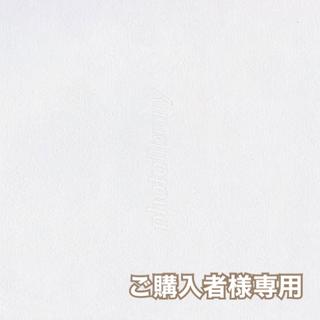 L'Appartement DEUXIEME CLASSE - ■専用■ 【REMI RELIEF】Print 1/2 Sleeve Sweat