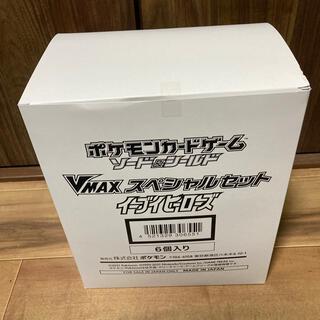 ポケモン(ポケモン)のイーブイヒーローズ v maxスペシャルセット 未開封新品 6BOX(Box/デッキ/パック)