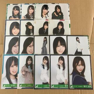 欅坂46 櫻坂46 菅井友香 生写真 まとめ売り