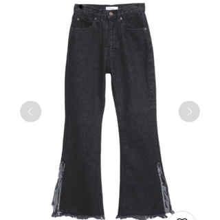 Ameri VINTAGE - Ameri vintage SLIT FLARE DENIM PANTS