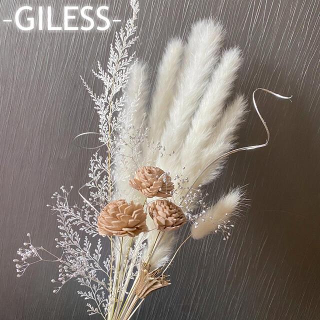 k❸*ソーラーローズ パンパスグラス テールリード インテリア スワッグ 花材 ハンドメイドのフラワー/ガーデン(ドライフラワー)の商品写真