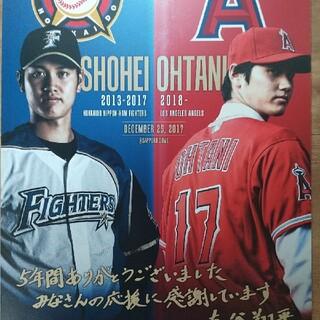 北海道日本ハムファイターズ - レア 非売品 大谷翔平選手  日ハム時代グッズ