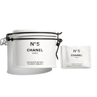 シャネル(CHANEL)のCHANEL シャネル ザ バス タブレット(入浴剤/バスソルト)