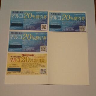 マルコ(MARUKO)のマルコ割引券(その他)