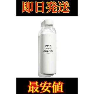 シャネル(CHANEL)のシャネル N°5 ロー ボトル ファクトリー 5 コレクシオン(タンブラー)