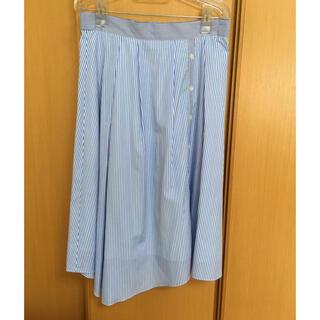 アンタイトル(UNTITLED)のuntitled タグ付き新品 ロングスカート L Lサイズ(ロングスカート)