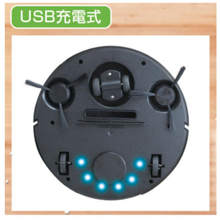 タイトー(TAITO)のオートブラシクリーナー お掃除ロボット(掃除機)