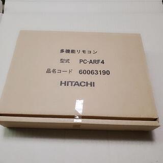 ヒタチ(日立)の日立 エアコン リモコン PC-ARF4(エアコン)