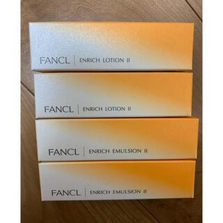 FANCL - ファンケル FANCL エンリッチ しっとり 化粧液 乳液
