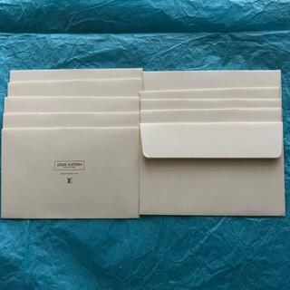 ルイヴィトン(LOUIS VUITTON)の☆非売品☆【LUUIS VUITTON 】ショップ封筒10枚セット(新品)(カード/レター/ラッピング)