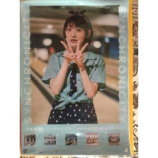 ノギザカフォーティーシックス(乃木坂46)の乃木坂46生駒里奈ポスター(アイドルグッズ)