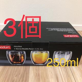 ボダム(bodum)のボダム パヴィーナ ダブルウォールグラス 250ml 3個セット(グラス/カップ)