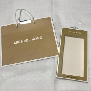 マイケルコース(Michael Kors)のマイケルコース MICHAEL KORS 紙袋 スマホケース空箱 セット(ショップ袋)