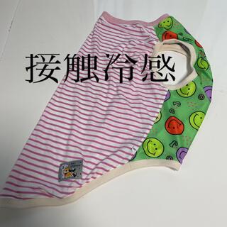 大型犬服(RMサイズ)接触冷感ピンク(犬)