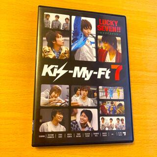 Kis-My-Ft2 - Kis-My-Ft2 キスマイスイッチ DVD
