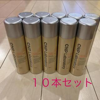 CNP化粧品 プロポリスアンプルミスト 10本セット プロPミスト スプレー