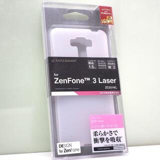 ZenFone3 Laser ZC551KL 用 シリコン ソフトケース 白系(Androidケース)