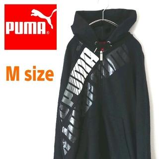 プーマ(PUMA)のPUMA プーマ ビッグロゴ 黒 ジップパーカー フーディー  アウター 古着(パーカー)