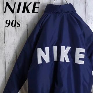 NIKE - 【ビッグシルエット】【両面刺繍】ナイキ 90s 銀タグ ナイロンジャケット 紺
