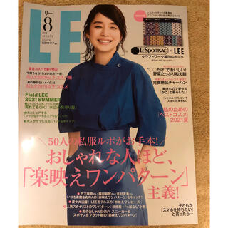 集英社 - LEE 8月号 雑誌のみ