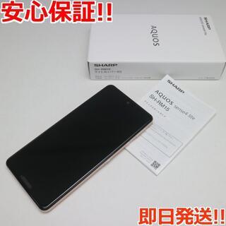 エイスース(ASUS)の新品同様SIMフリーAQUOSsense4lite SH-RM15  カッパー(スマートフォン本体)