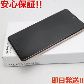 エイスース(ASUS)の新品 SIMフリー AQUOSsense4lite SH-RM15  カッパー(スマートフォン本体)