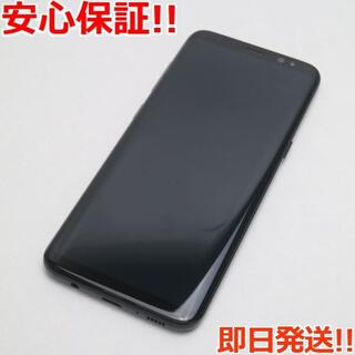ギャラクシー(Galaxy)の美品 SC-02J Galaxy S8 ブラック 白ロム(スマートフォン本体)