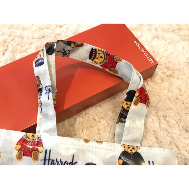 Harrods(ハロッズ)の未使用【ハロッズ】トートバッグ エコバッグ レディースのバッグ(トートバッグ)の商品写真
