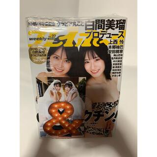 NMB48 - 週刊プレイボーイ NMB48 白間美瑠、上西怜 新品未開封