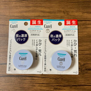 Curel - キュレル リップケア バーム(4.2g)x 2個