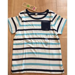 イオン(AEON)の【新品】100cm*オーガニックコットン ボーダーTシャツ(Tシャツ/カットソー)