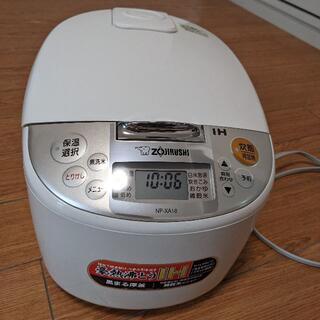 ゾウジルシ(象印)の象印炊飯器一升IH式、NP-XA18、1升(10合)(炊飯器)