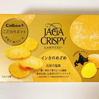 カルビー(カルビー)のカルビー ジャガクリスピー インカのめざめ(菓子/デザート)