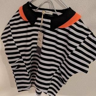 ユニカ(UNICA)のユニカ 2021春夏 襟付きボーダーTシャツ 110(Tシャツ/カットソー)