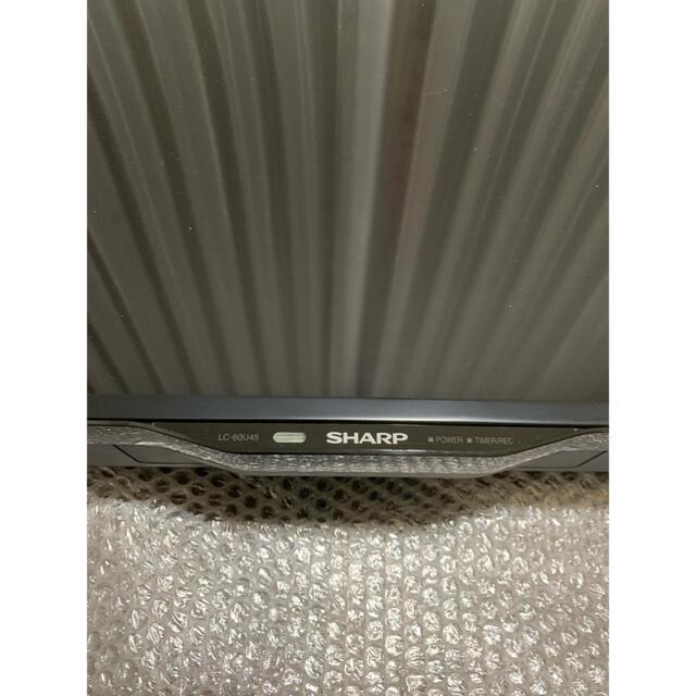 AQUOS(アクオス)のシャープ 60V型 4K対応液晶テレビ AQUOS LC-60U45 HDR対応 スマホ/家電/カメラのテレビ/映像機器(テレビ)の商品写真