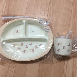 futafuta - フタフタ くま ランチプレート&コップ